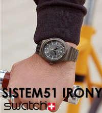 Sistem51 Irony