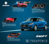 Swift HB