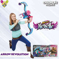 Nerf - Arrow Revolution