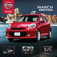 Nissan March Emotion