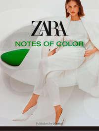 Zara notes of color