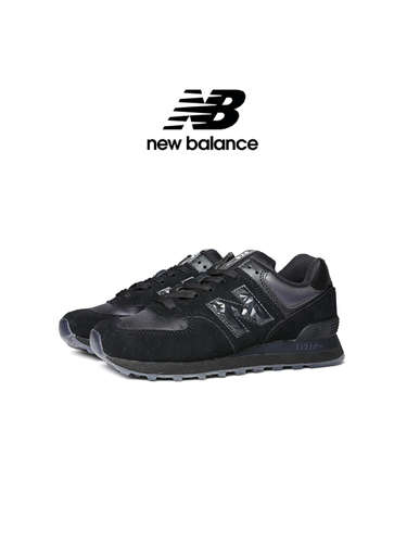 tienda new balance cartagena