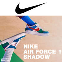 Air Force 1 Shadow