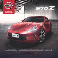 370Z Nissan